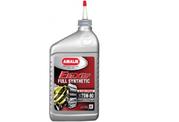 Elixir Full Syntet Vxl-Låda GL5 75W-90 Amalie